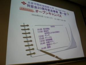 P1000216-new